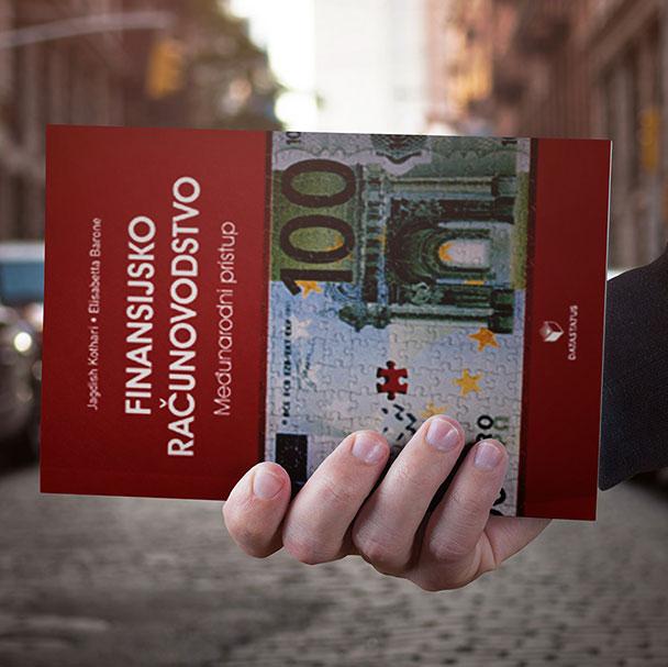 FINANSIJSKO RAČUNOVODSTVO: Međunarodni pristup