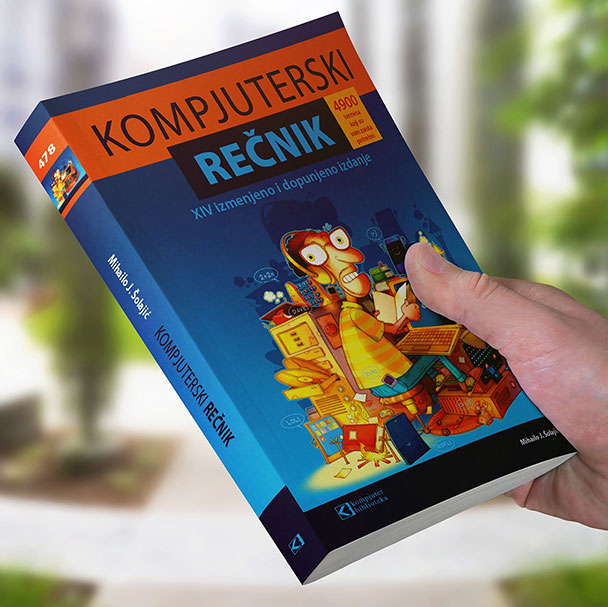 KOMPJUTERSKI REČNIK, XIV izdanje