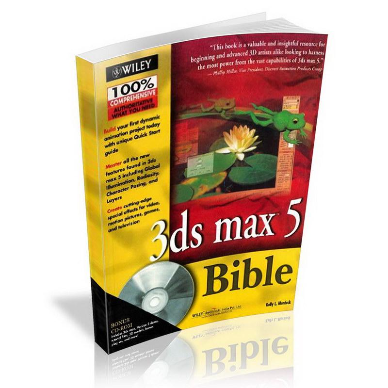 3DS MAX 5 BIBLIJA